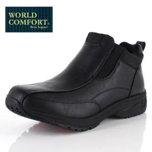 メンズ ブーツ WORLD COMFORT ワールドコンフォート 95820 ブラック ウインターブーツ 防寒 防水 防滑 4E 靴|washington