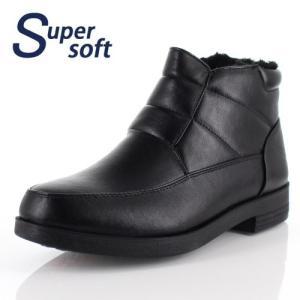 メンズ ブーツ ビジネスブーツ スーパーソフト SUPER SOFT 1503 ブラック 靴 ウィンターブーツ ボア 防寒 防滑 4E|washington