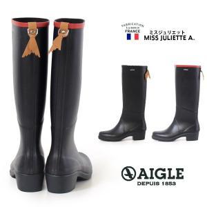 AIGLE エーグル レインブーツ レディース ロング ミスジュリエットA 長靴 8408 MISS JULIETTE A レザーウィング ラバーブーツ 正規品|washington
