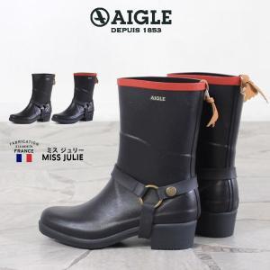 AIGLE エーグル レインブーツ レディース ショート ミスジュリー 長靴 8412 MISS JULIE レザーウィング ベルト ラバーブーツ 正規品|washington