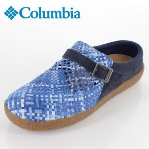 コロンビア メンズ レディース サンダル チャドウィック YU0255-448 ブルー 手編み|washington