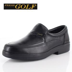 マドラス madras フレッシュ ゴルフ FRESH GOLF FG714 ブラック メンズ ビジネスシューズ 靴 スリッポン 革靴 4E|washington