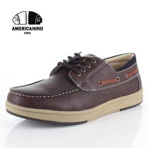 スニーカー メンズ アメリカニーノ エドウィン AMERICANINO EDWIN AE836 ダークブラウン カジュアルシューズ 軽量 靴 デッキシューズ|washington