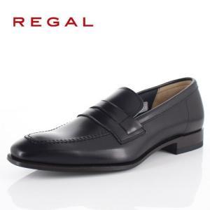 リーガル 靴 メンズ REGAL 42TRBD ブラック ローファー ビジネスシューズ 2E 本革 紳士靴 日本製 特典B|washington