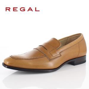 リーガル 靴 メンズ REGAL 42TRBD ブラウン ローファー ビジネスシューズ 2E 本革 紳士靴 日本製 特典B|washington