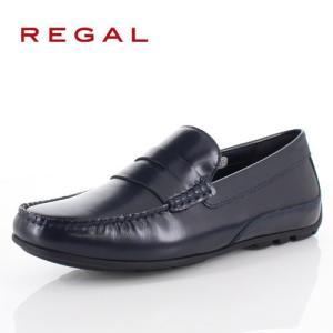 リーガル 靴 メンズ REGAL 52TRAF ネイビー カジュアルシューズ ローファー スリッポン 2E 本革 紳士靴 特典B|washington