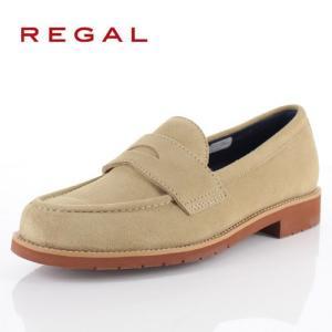 リーガル 靴 メンズ REGAL 53TRBJ ベージュ スエード カジュアルシューズ ローファー ゴアテックス 2E 本革 防水 紳士靴 特典B|washington