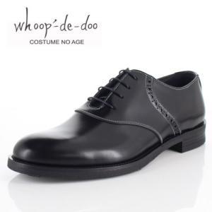メンズ カジュアルシューズ フープディドゥ whoop-de-doo 108614 ブラック サドルシューズ ラウンドトゥ 内羽根式 靴  本革 日本製|washington