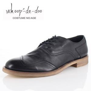 メンズ カジュアルシューズ フープディドゥ whoop-de-doo 108644 ブラック 変形 ウィングチップ 外羽根式 靴 本革 日本製|washington