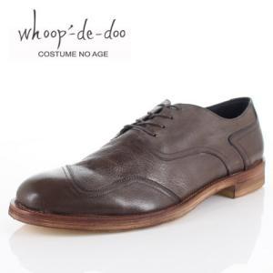 メンズ カジュアルシューズ フープディドゥ whoop-de-doo 108644 グレー 変形 ウィングチップ 外羽根式 靴 本革 日本製|washington