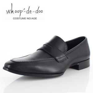 メンズ カジュアルシューズ フープディドゥ whoop-de-doo 348024 ブラック ローファー 靴 本革|washington