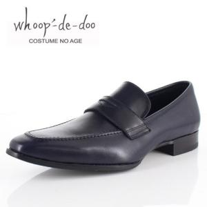 メンズ カジュアルシューズ フープディドゥ whoop-de-doo 348024 ネイビー ローファー 靴 本革|washington