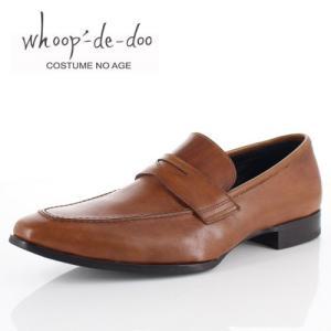 メンズ カジュアルシューズ フープディドゥ whoop-de-doo 348024 キャメル ローファー 靴 本革|washington