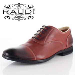 メンズ カジュアルシューズ RAUDI ラウディ R-92103 WINE ワイン 靴 本革 内羽根式 ストレートチップ ビブラム レッド|washington