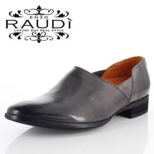メンズ カジュアルシューズ RAUDI ラウディ R-92110 GREY グレー 靴 本革 スリッポン ビブラム|washington