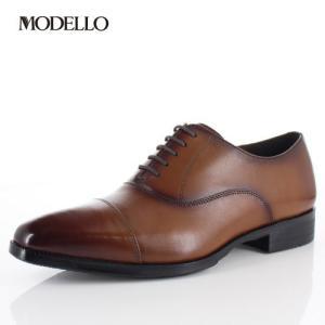 マドラス モデロ madras MODELLO DM5121 LBR メンズ フォーマル ビジネスシューズ ストレートチップ 内羽根式 革靴 3Eブラウン|washington