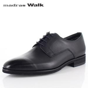 madras Walk マドラスウォーク MW5631S ブラック ゴアテックス メンズ ビジネスシューズ 靴 プレーントゥ 外羽根式 防水 革靴 3E 日本製|washington