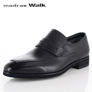 madras Walk マドラスウォーク MW5633S ブラック ゴアテックス メンズ ビジネスシューズ 靴 ローファー 防水 革靴 3E 日本製|washington