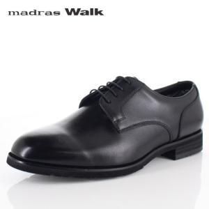 madras Walk マドラスウォーク MW5650S ブラック ゴアテックス メンズ ビジネスシューズ 靴 プレーントゥ 外羽根式 防水 革靴 5E 日本製|washington