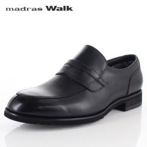 "GORE-TEXを採用した防水ビジネスシューズ。 madras Walk (マドラスウォーク) ""心..."