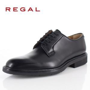 リーガル 靴 メンズ REGAL 14TRBH ブラック ビジネスシューズ プレーントゥ 2E 本革 紳士靴 外羽根式 日本製 特典B|washington