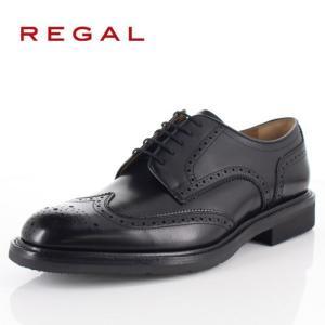 リーガル 靴 メンズ REGAL 15TRBH ブラック ビジネスシューズ ウイングチップ 2E 本革 紳士靴 外羽根式 日本製 特典B|washington