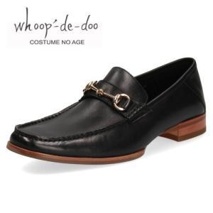 メンズ カジュアルシューズ フープディドゥ whoop-de-doo 19130012 ブラック Uチップ モカシン ビットローファー 靴 本革|washington
