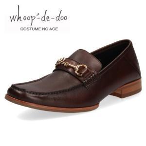 メンズ カジュアルシューズ フープディドゥ whoop-de-doo 19130012 ダークブラウン Uチップ モカシン ビットローファー 靴 本革|washington