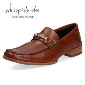 メンズ カジュアルシューズ フープディドゥ whoop-de-doo 19130012 キャメル ブラウン Uチップ モカシン ビットローファー 靴 本革|washington