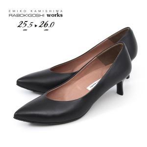 RABOKIGOSHI works 靴 ラボキゴシ ワークス 12155D B 本革 撥水 パンプス ブラック 黒 ヒール レイン スコッチガード レディース|washington