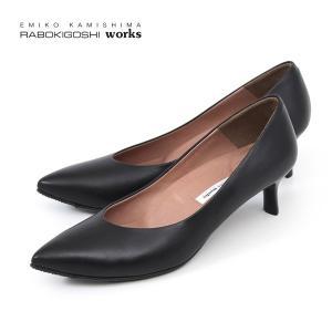RABOKIGOSHI works 靴 ラボキゴシ ワークス 12155 B 本革 撥水 パンプス ブラック 黒 ヒール 5cm レイン スコッチガード レディース|washington