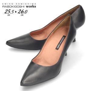 RABOKIGOSHI works ラボキゴシ ワークス 12156D B 撥水 パンプス 黒 本革 防水 レインパンプス レディース 靴 大きいサイズ 25.5 26|washington