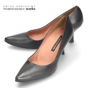 RABOKIGOSHI works ラボキゴシ ワークス 12156 B 撥水 パンプス 黒 本革 防水 レインパンプス レディース 靴 スコッチガード 日本製|washington