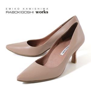 RABOKIGOSHI works ラボキゴシ ワークス 12156 PBG 撥水 パンプス ピンクベージュ 本革 防水 レインパンプス レディース 靴|washington