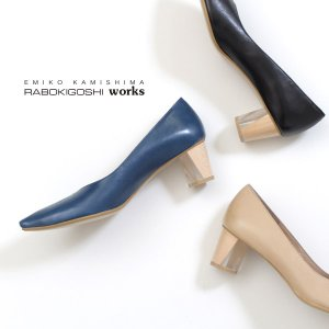 RABOKIGOSHI works 靴 ラボキゴシ ワークス 12164 本革 Vカット パンプス 太ヒール クリア レディース|washington