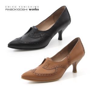 RABOKIGOSHI works 靴 ラボキゴシ ワークス 12166 パンプス ヒール 本革 ポインテッドトゥ レディース 日本製|washington