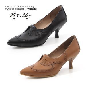 RABOKIGOSHI works 靴 ラボキゴシ ワークス 12166D パンプス ヒール 本革 ポインテッドトゥ 日本製 大きいサイズ レディース|washington