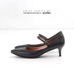 RABOKIGOSHI works 靴 ラボキゴシ ワークス 12181 B 撥水 ストラップ パンプス ブラック 黒 本革 5cm ヒール レインパンプス レディース|washington