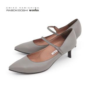 RABOKIGOSHI works 靴 ラボキゴシ ワークス 12181 GRE 撥水 ストラップ パンプス グレージュ 本革 5cm ヒール レインパンプス レディース|washington