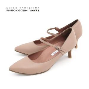 RABOKIGOSHI works 靴 ラボキゴシ ワークス 12181 PBG 撥水 ストラップ パンプス ピンクベージュ 本革 5cm ヒール レイン レディース|washington
