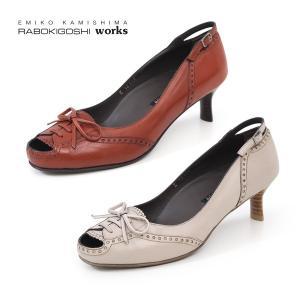 RABOKIGOSHI works 靴 ラボキゴシワークス 12185 オープントゥ パンプス リボン 本革 ヒール 5cm ローヒール レディース セール|washington