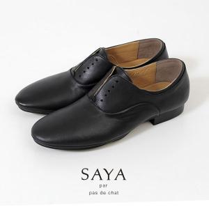SAYA サヤ ラボキゴシ 靴 50617 B 本革 スリッポン マニッシュシューズ 革靴 紐なし レディース カジュアル 日本製 ローカット|washington