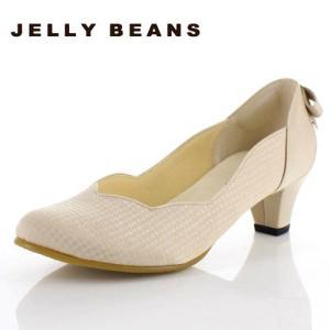 JELLY BEANS ジェリービーンズ 靴 2685 パンプス フラワーカット ヒール バックリボン パーティー ふわさら ベージュ レディース|washington