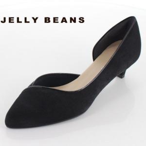 JELLY BEANS ジェリービーンズ 靴 4003 パンプス サイドオープン ふわさら アーモンドトゥ 黒 ブラック 日本製 レディース|washington