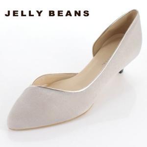JELLY BEANS ジェリービーンズ 靴 4003 パンプス サイドオープン ふわさら アーモンドトゥ グレー 日本製 レディース|washington