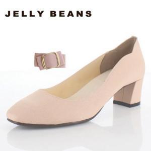 JELLY BEANS ジェリービーンズ 靴 4551 ラウンドトゥ パンプス リボン シンプル 2WAY シュークリップ ピンク レディース|washington