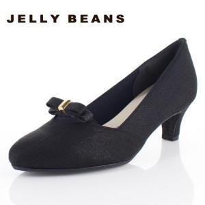 JELLY BEANS ジェリービーンズ 靴 5210 アーモンドトゥ パンプス リボン シンプル ヒール 黒 ブラック レディース|washington