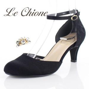 Le Chione ルキオネ 靴 6015 パーティー パンプス ビジュー セパレート 2WAY ストラップ 結婚式 黒 ブラック レース レディース|washington