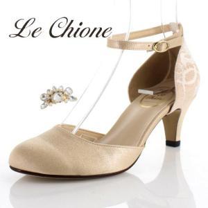 Le Chione ルキオネ 靴 6015 パーティー パンプス ビジュー セパレート 2WAY ストラップ 結婚式 プラチナ ゴールド レース レディース|washington