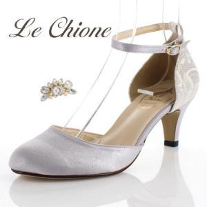 Le Chione ルキオネ 靴 6015 パーティー パンプス ビジュー セパレート 2WAY ストラップ 結婚式 ライトグレー レース レディース|washington